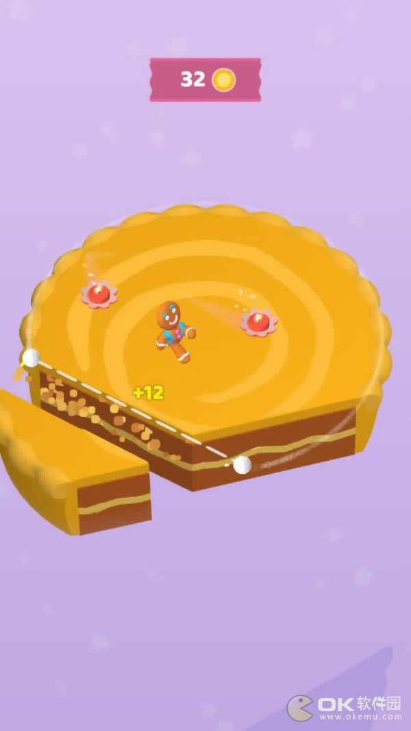 蛋糕小姜人圖1