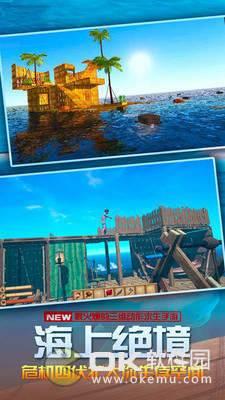 木筏冒險迷你進化世界圖3