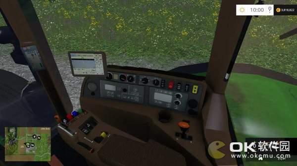 模拟农场20破解版图1