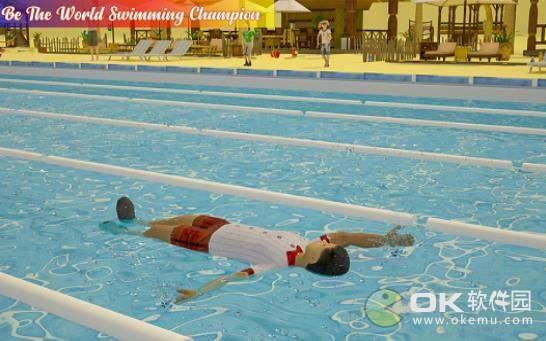 真正的游泳池水上比赛图2