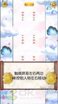 御劍仙俠情緣圖2