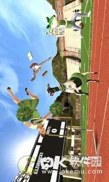 模拟山羊图3