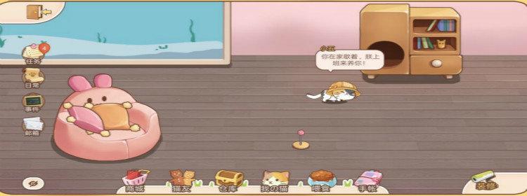 手机上养猫咪的游戏大全