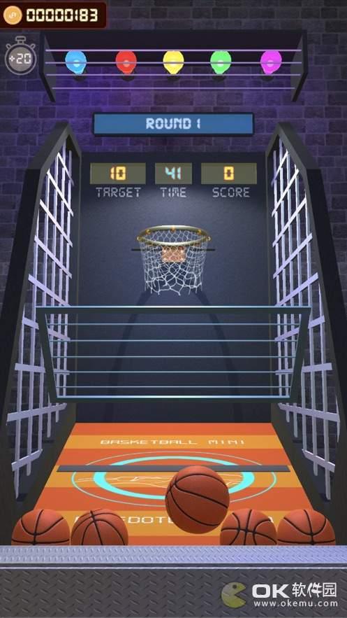 Basketball Mini图2