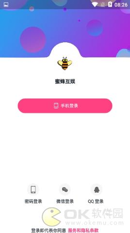 蜜蜂互娱图1