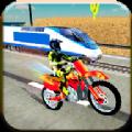 自行车与火车特技比赛