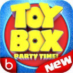 玩具箱的派对