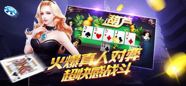 龙太棋牌 v2.0