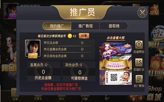 建三江棋牌 v1.0.0