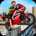 兒童摩托車特技騎士3D