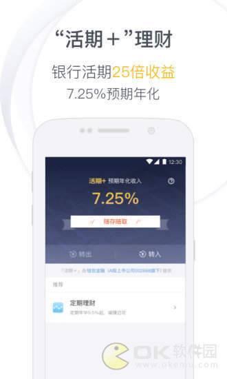 金银客栈app图2