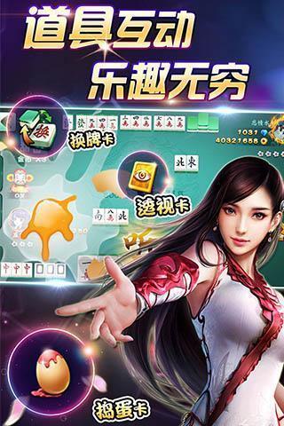 同城江西棋牌 v1.0