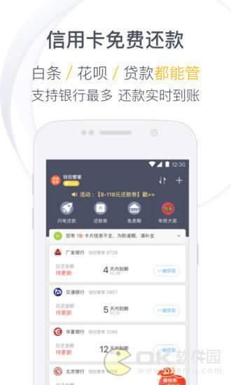 金银客栈app图1