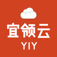 宜领云app