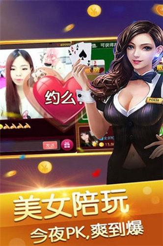 大赢发电玩棋牌 v1.0