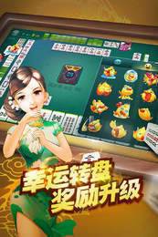 百乐城棋牌 v1.0.2