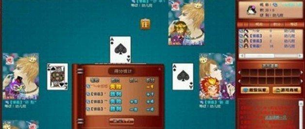 4A4扑克 v4.0.1