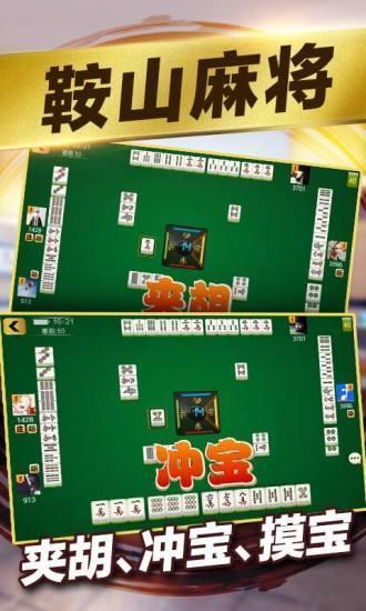 大富豪棋牌旧版 v1.0