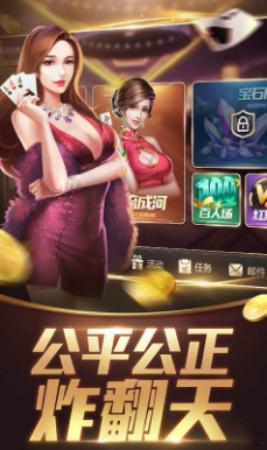 吕梁棋牌 v2.0