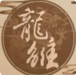 龍雛破解版3.2