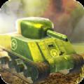 王牌坦克大战3D手机版