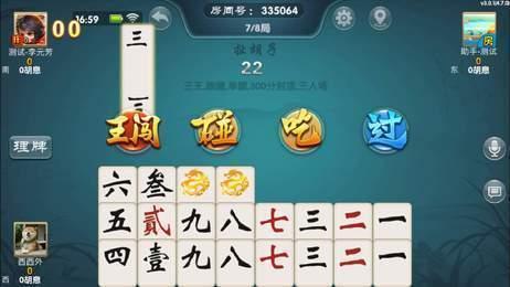 桂林八一字牌 v 1.0.0