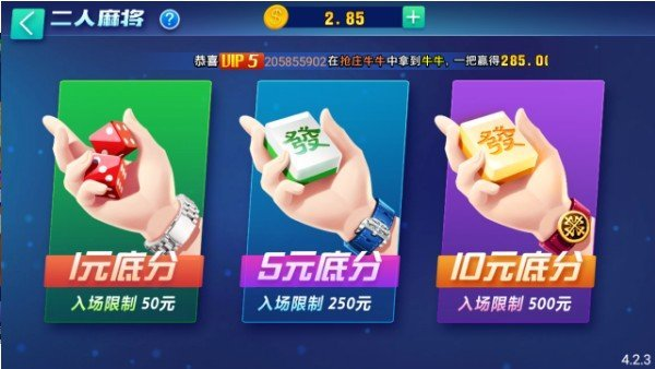 武昌天和棋牌 v1.0 第2张