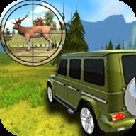 生存狩猎行动安卓版