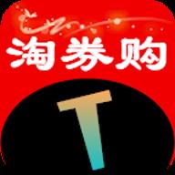 淘券购物软件