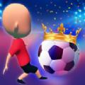 人類足球冠軍手機版