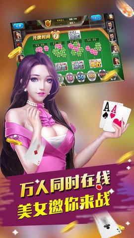 铂金城游戏 v2.0.0 第2张
