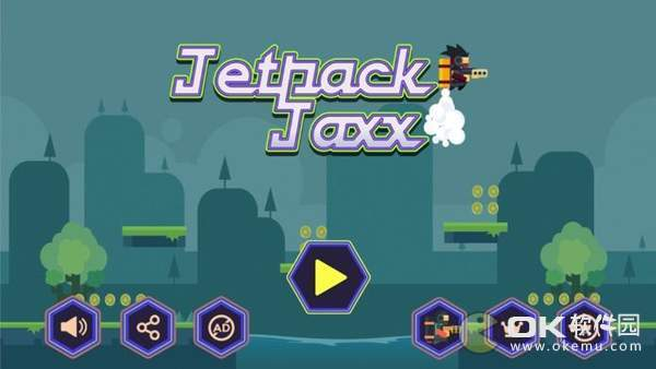 喷气贾克斯苹果版图2