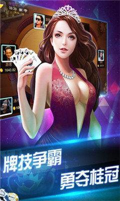 龙亨棋牌 v1.0.0