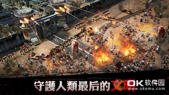僵尸圍城最后的文明安卓版圖1