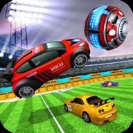 汽车足球比赛手机版