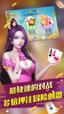 铂金城游戏 v2.0.0