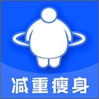減重瘦身app