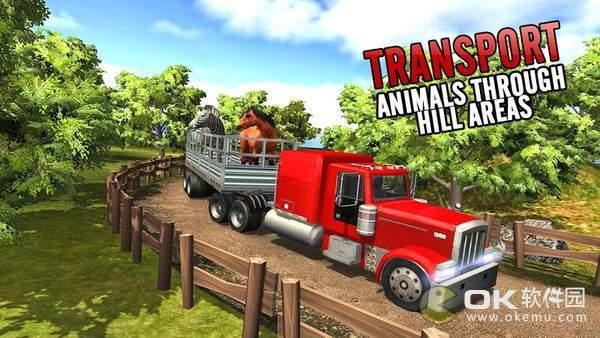 动物运输车驾驶安卓版图2