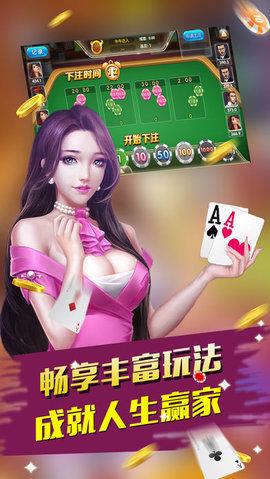 铂金城游戏 v2.0.0 第3张