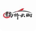鹊桥云购app