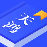 天鸿书苑app