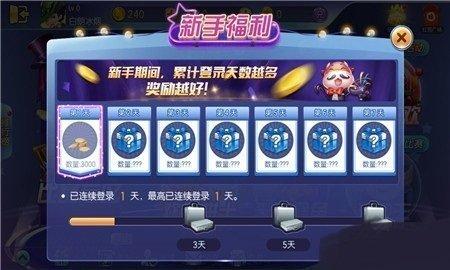 久游棋牌 v4.0.2
