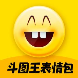 斗圖王表情包安卓版