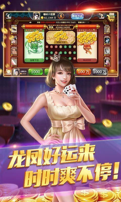 华晨休闲棋牌 v1.0