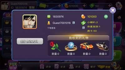802游戏中心 v1.0