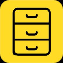 簡趣收納app