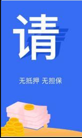 辣條寶寶app圖4