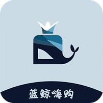 蓝鲸嗨购官方版