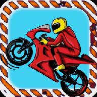 勇敢的摩托车手安卓版