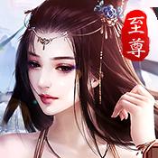 心劍奇緣3733版